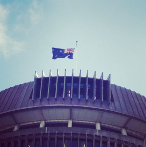 The Beehive, Capital Building, Wellington NZ